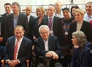 IACC receives the Perlman-Genesis Grant